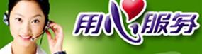 nba季后赛直播视频直播直播屋直播屋足球电话