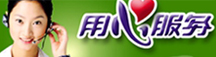 nba季后赛直播视频直播直播屋直播屋足球工程电话